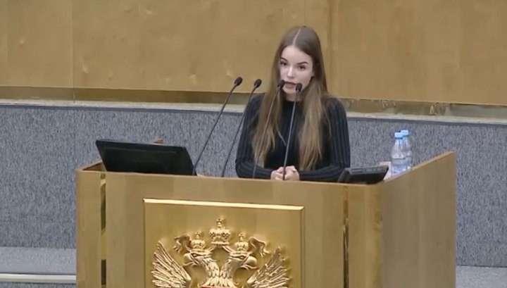 Известный видеоблогер Саша Спилберг выступила на заседании Госдумы РФ