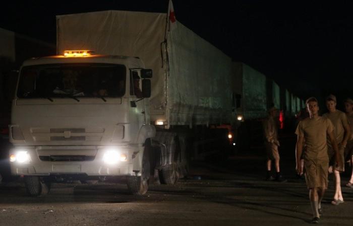 Москва получила ноту от МИД Украины о готовности принять гуманитарную помощь от РФ