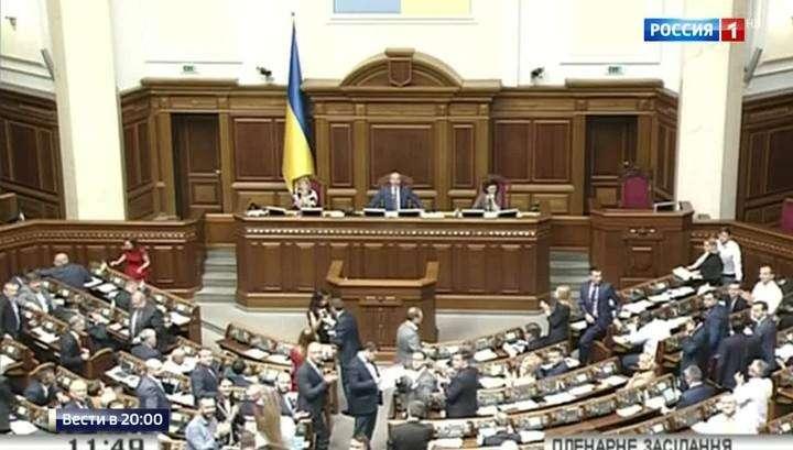 Украинизация в действии: Рада запрещает в эфире все языки, кроме украинского