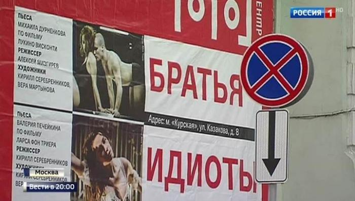 Обыски в театре «Гоголь-центр» и квартире худрука: что ищут и что уже обнаружено