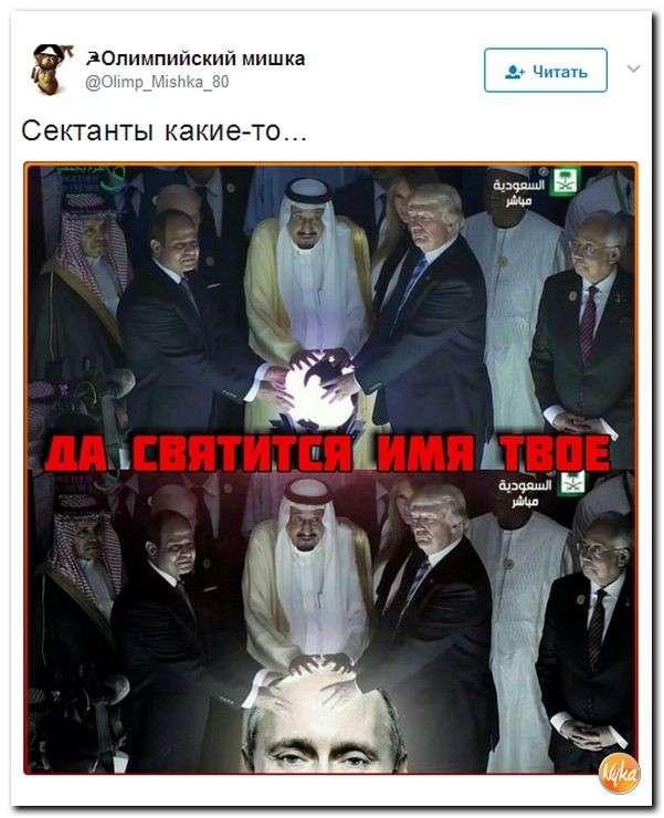 Юмор помогает нам пережить смуту: Сиси, Абдалла и Трамп установили связь с Сауроном