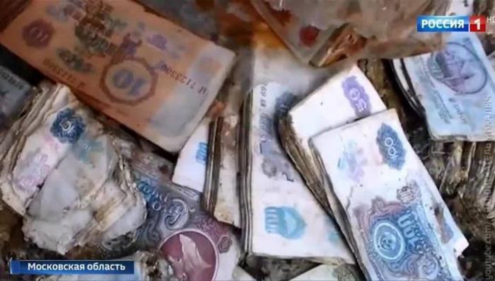 В Подмосковье нашли «денежное болото»: несколько миллиардов рублей