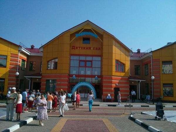 В Белгородской области открыты новые детские сады