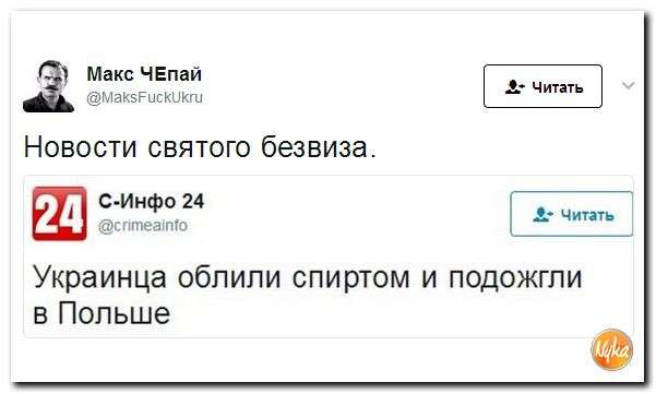 Юмор помогает нам пережить смуту: верните хохлам ВКонтакт!