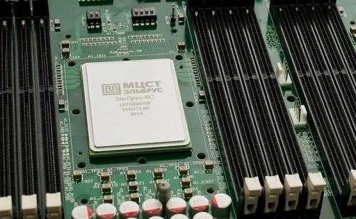 «Росэлектроника» представила на «ЦИПР» первые компьютеры набазе микропроцессора «Эльбрус 8С»