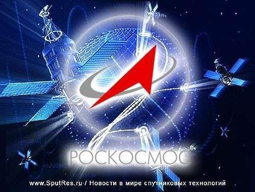 Госдеп США ввёл санкции для Роскосмоса