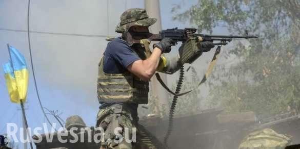 Война глазами врага: «правосеки» елеунесли ноги под огнем ополчения (ВИДЕО 18+) | Русская весна