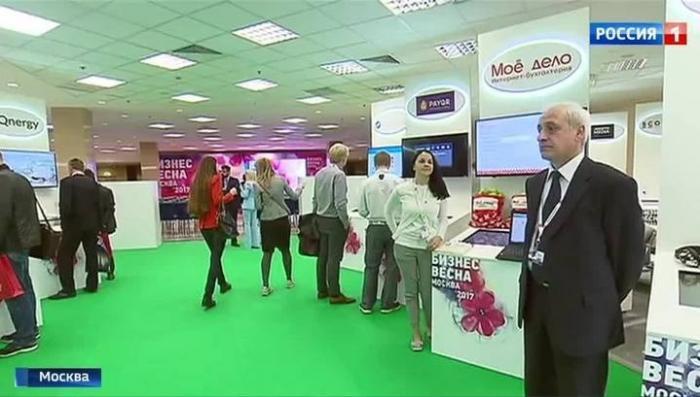 В Москве открылся форум «Бизнес-Весна 2017» приуроченный ко Дню российского предпринимательства