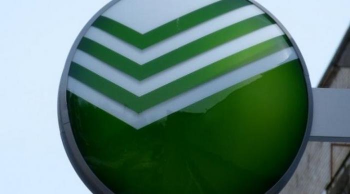 Сбербанк категорически отказывается работать в Крыму заявил Герман Греф