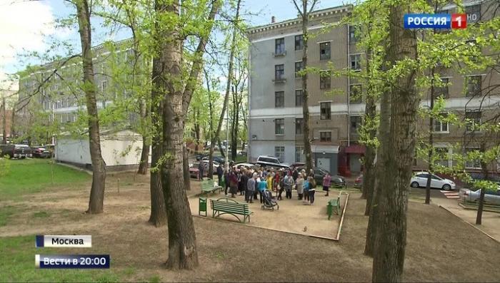 Депутаты Госдумы одобрили поправки, защищающие права горожан при реновации