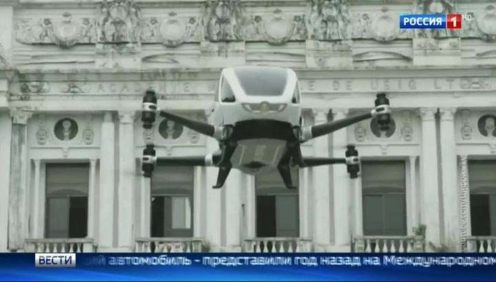 Летающий автомобиль – это не фантастика, а реальный проект