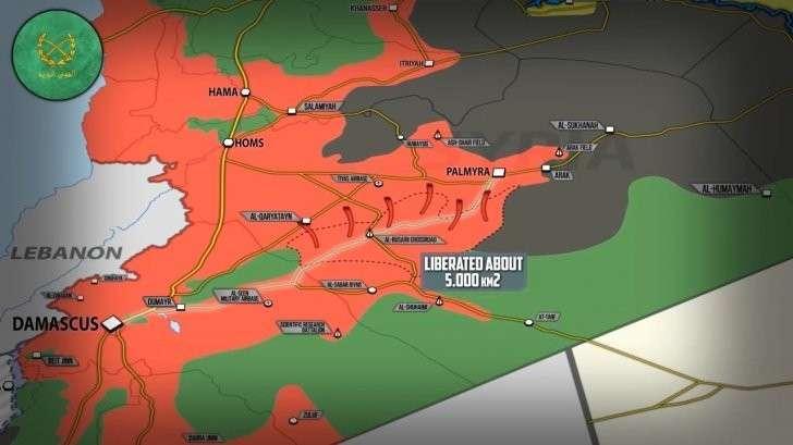 Сирия: ВВС Сирии и России громят противника, армия стремительно наступает