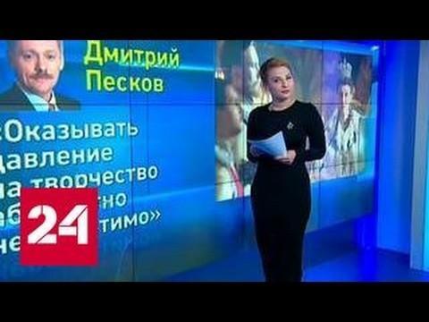 Дело о хищениях: Серебренников решил доказать, что «Платформа» состоялась