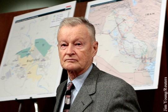 Враг России Бжезинский не принес успеха ни США, ни глобалистам