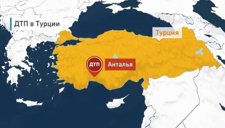 В Турции автобус с 11 россиянами попал в ДТП