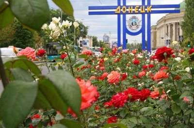 Донецк когда-то был городом миллиона роз, а стал городом двух миллионов роз