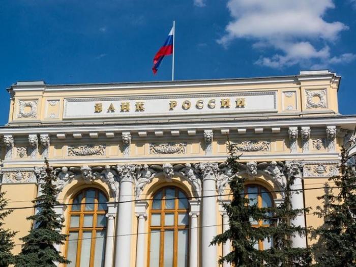 Центральный Банк отозвал лицензии у трех коммерческих банков