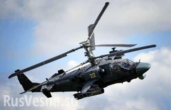 Сирия: «Аллигаторы» Ка-52 уничтожают технику американских наёмников под Пальмирой | Русская весна