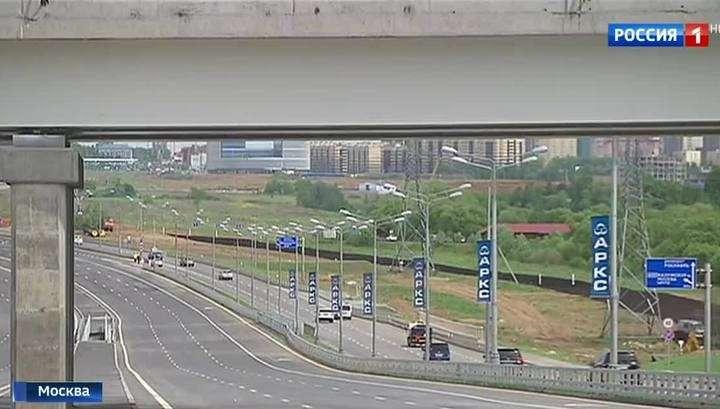 В Московской области открыто движение по новому участку Калужского шоссе