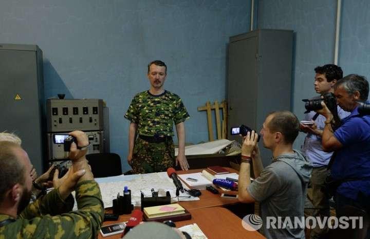 Представители ополчения назвали бредом сообщения о ранении Стрелкова