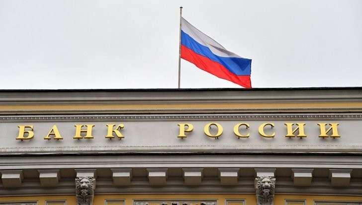 Из здания Центробанка похитили более 11,4 миллиона рублей