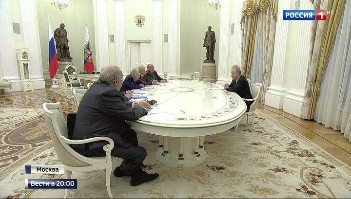 Владимир Путин провёл встречу с академиками РАН