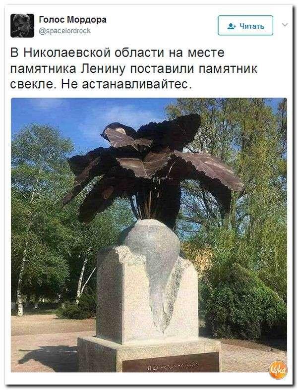 Юмор помогает нам пережить смуту: майдауны переписываю историю Руси. Это уже было
