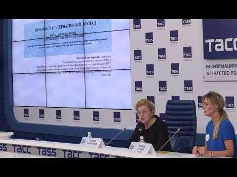 В 2015 году в России из семей был изъят 309 441 ребенок