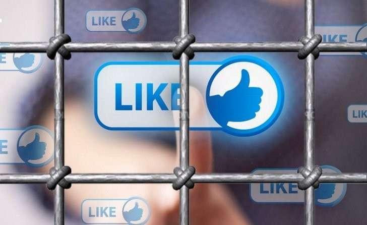Швейцария: суд вынес первый в стране приговор за «лайк» в Фейсбук