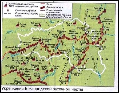Белгород: исчезнувшие города Белгородской Засечной Черты
