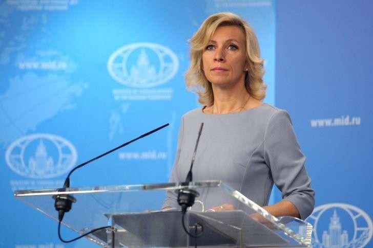 Брифинг официального представителя МИД России Марии Захаровой 31.05.2017