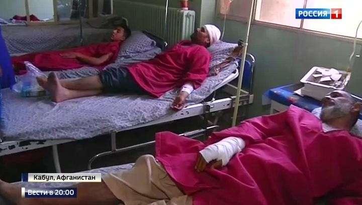 Взрыв в Кабуле: главной целью теракта были иностранцы