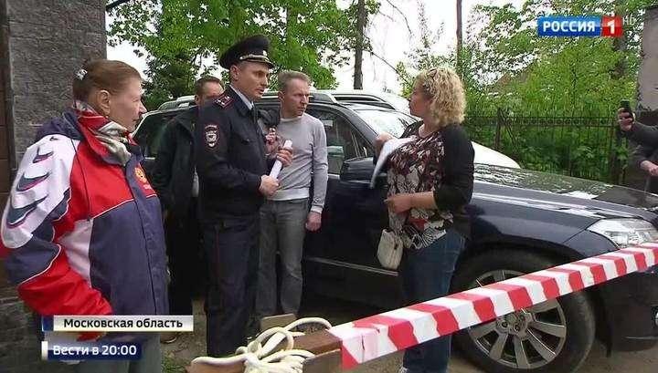 В Московской области «Сказка для избранных» превратилась в кошмар для простых жителей поселка