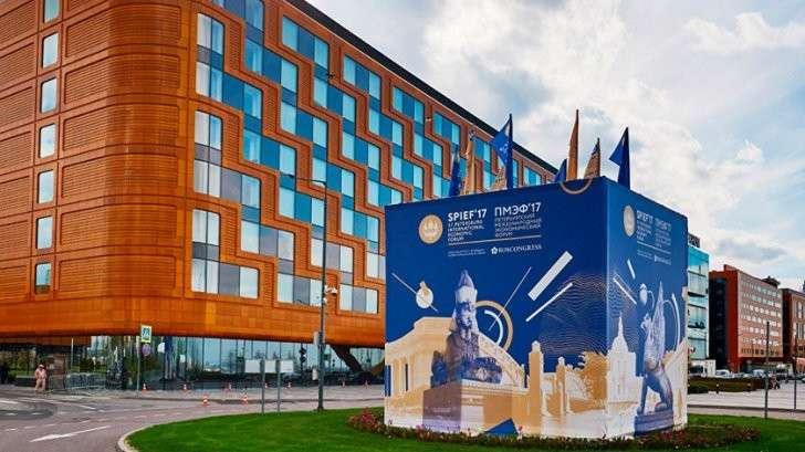 Санкт-Петербург: открылся экономический форум. В фокусе внимания ипотека, биткоины и нефть