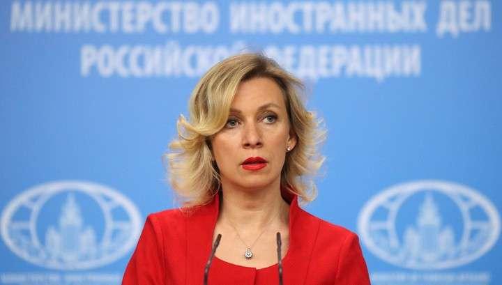МИД России зафиксировал факты проникновения на заблокированные российские объекты в США