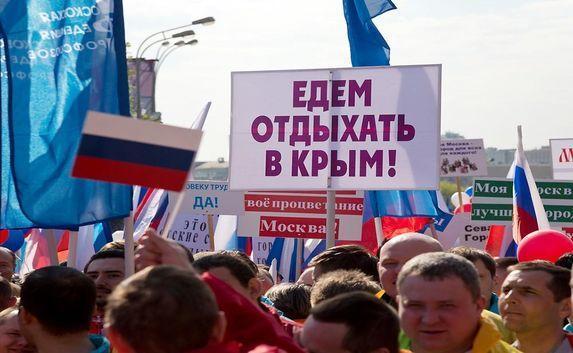 Правительство хочет наказать тех, кто решил отдохнуть в России