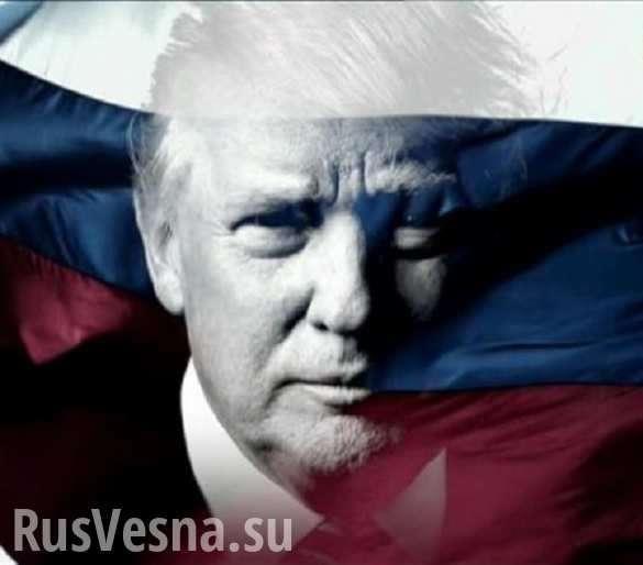 «Бильдербергский клуб» обсудит Дональда Трампа и роль России в мировом порядке | Русская весна