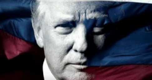 «Бильдербергский клуб» обсудит Дональда Трампа и роль России в мировом порядке