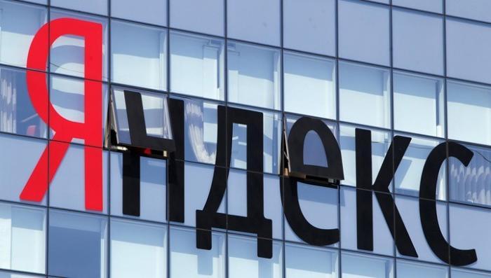 «Яндекс» закрывает свои офисы на Украине из-за санкций