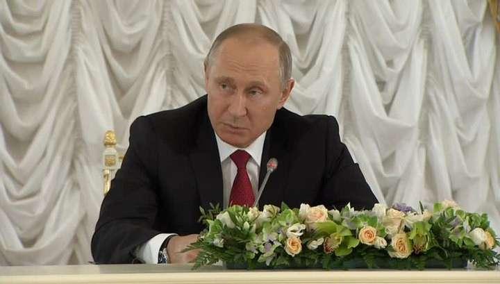 Владимир Путин встретился с экспертами Российского фонда инвестиций и иностранными инвесторами