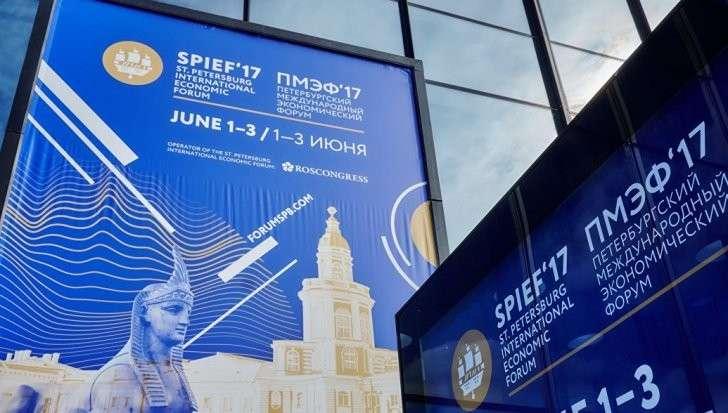 Второй день ПМЭФ: выступление Владимира Путина и завтрак Сбербанка