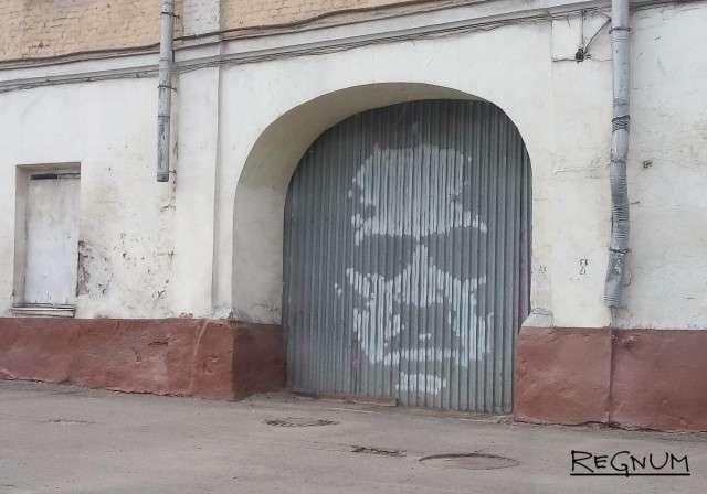 Бильдербергский клуб в России и против России 2017