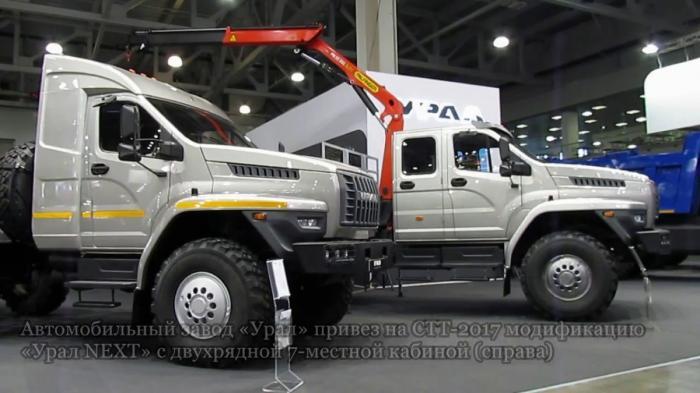 В Москве на выставке СТТ-2017 продемонстрировали новинки отечественного автопрома для строителей