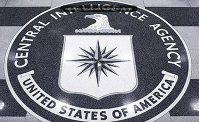 Wikileaks опубликовал очередную порцию секретных данных о «Пандемии» в ЦРУ