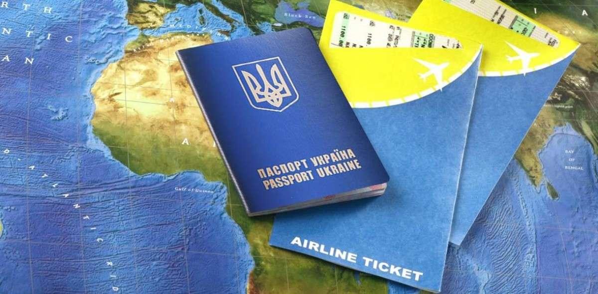 Украинский безвиз всё? Евробандиты сообщили о приостановке «украинской мечты»