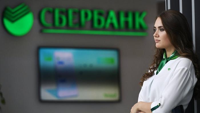 Сбербанк готов совместно с ЦБ создавать виртуальную валюту