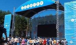 Разрушена монополия Суркова, зомбировавшего молодежь на Селигере