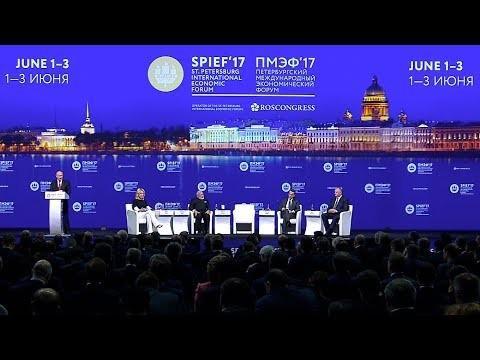 Цитаты Владимира Путина с Петербургского международного экономического форума