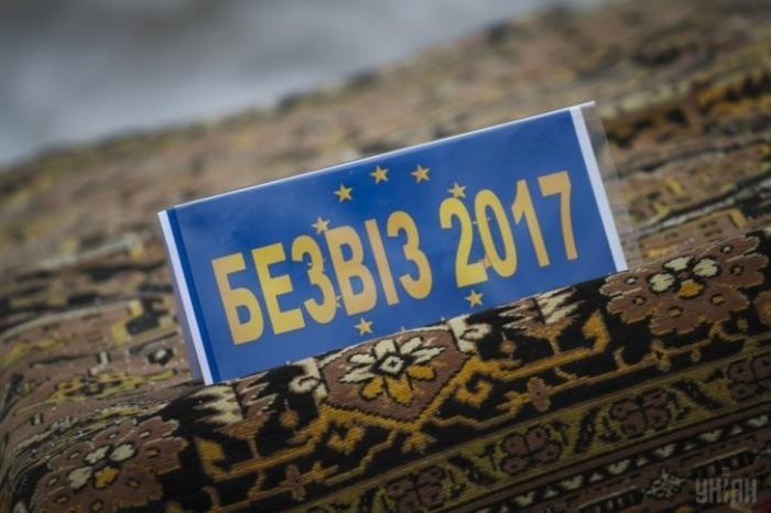 Шенгенская виза на Украине больше не востребована