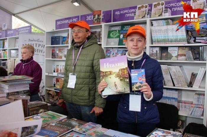 Книжный фестиваль на Красной площади: старт сквозь непогоду